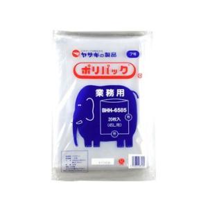矢崎化工 yazaki  ポリパック BHH-6585N 45L用 7号  業務用 1箱10袋 (200枚)|tairaml