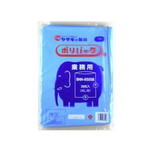 矢崎化工 yazaki  ポリパック BHH-6585B 45L用 7号 業務用 1箱10袋 (200枚)|tairaml