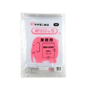 矢崎化工 yazaki ポリパック BHH-8090N 70L用 8号 業務用 1箱10袋 (200枚)|tairaml