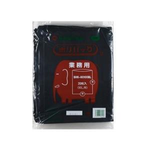 矢崎化工 yazaki ポリパック BHK-90100BL 90L用 11号 業務用 1箱5袋 (100枚)|tairaml