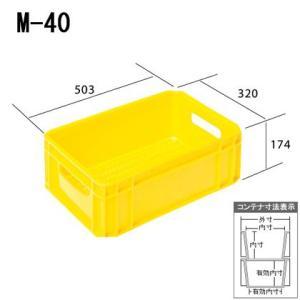 ヒシコンテナ ビン用 M-40 外寸 503 × 320 ×174mm 有効内寸 457 × 288 ×154mm|tairaml