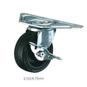 ハンマー キャスター 車輪 215G-R 65mm コーナー 平付 ナイロンホイール ゴム巻車輪|tairaml