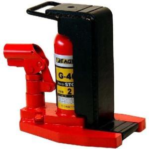 今野製作所 イーグル 爪つき 油圧 ジャッキ G-40 レバー回転 安全弁付|tairaml
