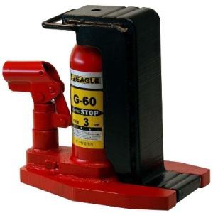 今野製作所 イーグル 爪つき 油圧 ジャッキ G-60 レバー回転 安全弁付|tairaml