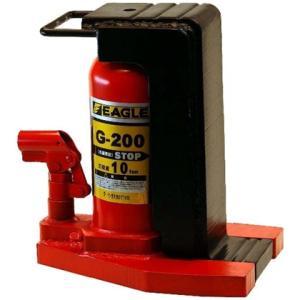 今野製作所イーグル油圧ジャッキ(爪付ジャッキ):標準タイプ :G-200|tairaml