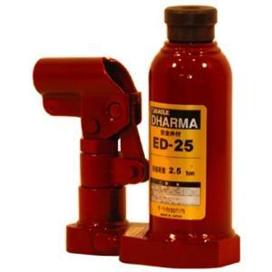 今野製作所 DHARMA (ダルマー) 標準タイプ ED-25 (安全弁付) イーグル コンパクト 油圧 ジャッキ|tairaml