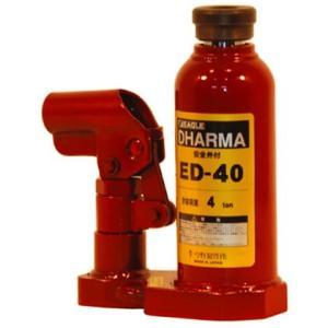 今野製作所 DHARMA (ダルマー) 標準タイプ ED-40  (安全弁付) イーグル コンパクト 油圧 ジャッキ|tairaml