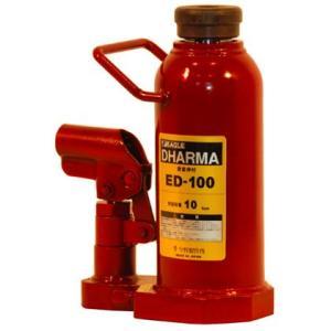 今野製作所 DHARMA (ダルマー) 標準タイプ ED-100  (安全弁付) イーグル コンパクト 油圧 ジャッキ|tairaml