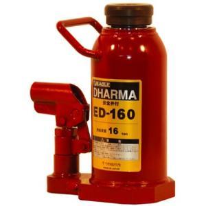 今野製作所 DHARMA (ダルマー) 標準タイプ ED-160  (安全弁付) イーグル コンパクト 油圧 ジャッキ|tairaml