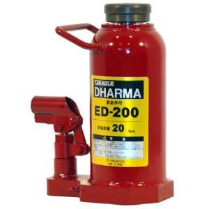 今野製作所 DHARMA (ダルマー) 標準タイプ ED-200 (安全弁付) イーグル コンパクト 油圧 ジャッキ|tairaml