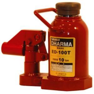 今野製作所 DHARMA (ダルマー) 低床タイプ ED-100T (安全弁付) イーグル コンパクト 油圧 ジャッキ|tairaml
