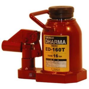 今野製作所 DHARMA (ダルマー) 低床タイプ ED-160T イーグル コンパクト 油圧 ジャッキ|tairaml
