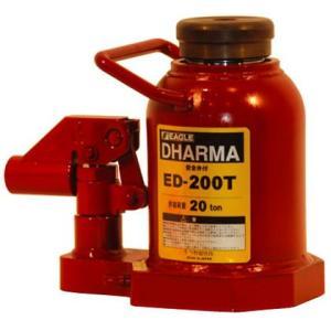 今野製作所 DHARMA (ダルマー) 低床タイプ ED-200T イーグル コンパクト 油圧 ジャッキ|tairaml