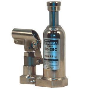 今野製作所 DHARMA (ダルマー) クリーンルーム仕様 標準タイプ ED-25C イーグル コンパクト 油圧 ジャッキ|tairaml