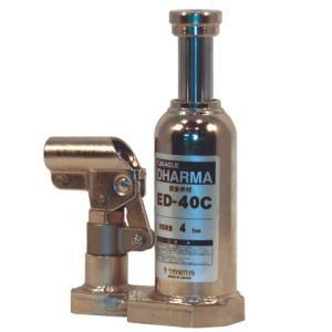 今野製作所 DHARMA (ダルマー)  クリーンルーム仕様 標準タイプ ED-40C (安全弁付) コンパクト 油圧 ジャッキ|tairaml