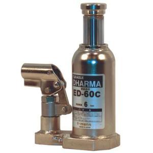 今野製作所 DHARMA (ダルマー) クリーンルーム仕様 標準タイプ ED-60C イーグル コンパクト 油圧 ジャッキ|tairaml