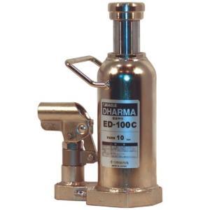 今野製作所 DHARMA (ダルマー) クリーンルーム仕様 標準タイプ ED-100C イーグル コンパクト 油圧 ジャッキ|tairaml