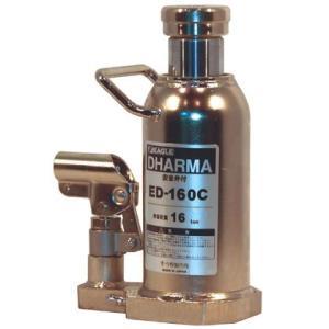今野製作所 DHARMA (ダルマー) クリーンルーム仕様 標準タイプ ED-160C イーグル コンパクト 油圧 ジャッキ|tairaml