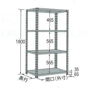 棚・ラック:扶桑金属軽量ラック:オープン型グレーW1200×D450×H1800:4段:LO1812M04 tairaml