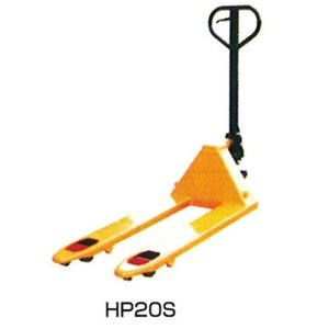 ナンシン ハンドリフト HP20L  ハンド パレット トラック 積載荷重 1500kg フォーク長 1220mm|tairaml