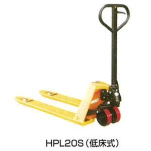 ナンシン ハンドリフト 超低床式 HPM10S 積載荷重 1000kg フォーク 1150mm|tairaml