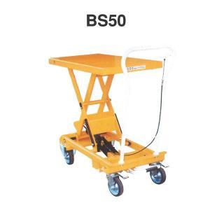 ナンシン テーブル リフト BS50 積載荷重 500kg 油圧 リフト ハンドリフト|tairaml