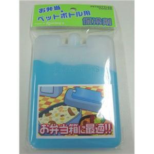 菱屋 業務用 お弁当・ペットボトル用 保冷剤 ハード クール マスター RF-XS [120個入]|tairaml