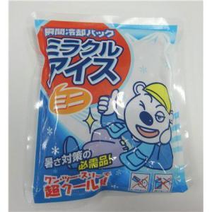 菱屋 瞬間 冷却 パック 保冷剤 (ソフト) ミラクル アイスミニ [120個入]|tairaml