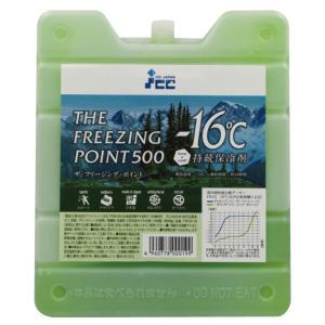 アイスジャパン 業務用 保冷剤 FIH15H-16 [32個入] マイナス16℃ ブロー成型・FIHシリーズ フリーザー アイスハード|tairaml