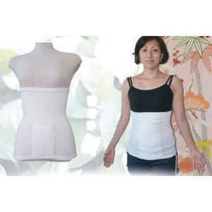 ポケット付き特殊繊維ハラマキ(白)サイズフリー いやしだま】3個    腹巻には、前に3列、後ろに5...
