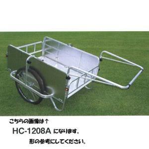 パネル付アルミリヤカー:HC-1208NA ノーパンクタイヤ|tairaml