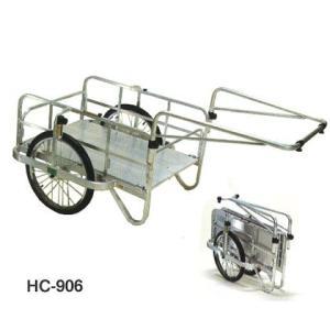 アルミリヤカー:HC-906 エアータイヤ 折畳み式|tairaml