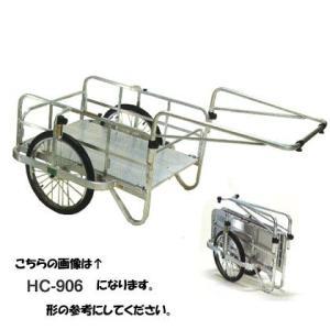 アルミリヤカー:HC-906N ノーパンクタイヤ 折畳み式|tairaml