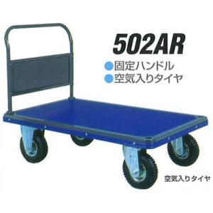 台車:IKキャリー:IK-502AR|tairaml