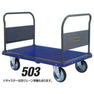台車:IKキャリー:IK-503|tairaml