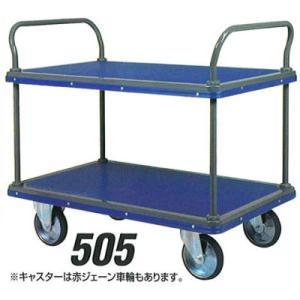 石川製作所 アイケーキャリー IK-505|tairaml