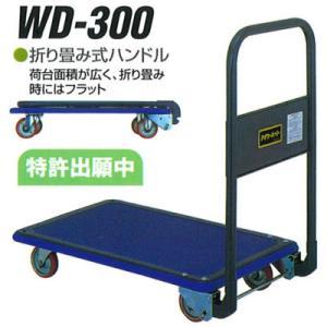 石川製作所 アイケーキャリー IK-WD-300 業務用 手押し 運搬台車  荷台寸法915mm×615mm 積載荷重300kg tairaml