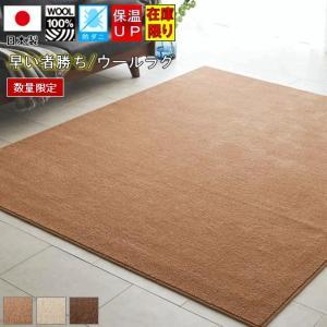 ベルギー製 ウール カーペット 約6畳 絨毯 ラグ 35万ノット 厚手 安い 激安 激レア ロイヤルカラット45番 レッド系 約6帖 250×350cm|tairyo