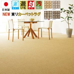 カーペット 8畳 絨毯 じゅうたん 防炎 防ダニ 安い 江戸間8帖カーペット セグエ