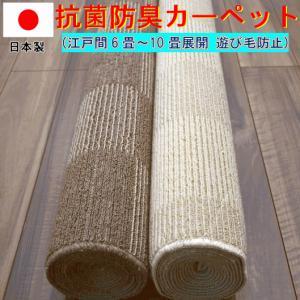 カーペット 10畳 絨毯 じゅうたん 安い ブラウン 茶 アイボリー 白 アウトレット 江戸間10畳カーペット ループプラン