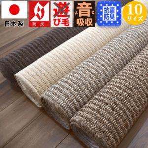 カーペット 3畳 絨毯 防音 じゅうたん 防音特級カーペット 江戸間3畳カーペット レガート