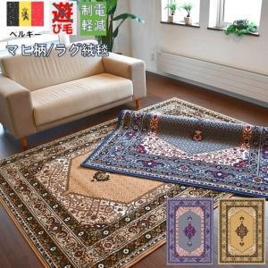 カーペット 6畳 ラグ ベルギー製 絨毯 じゅうたん ウィルトン織 丸巻き 送料無料 青 水色 【SHIRAZ 2810】 約6畳 240×330cm|tairyo