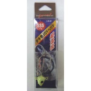 タチ魚JOYヘッド SSS 11g M1の関連商品4