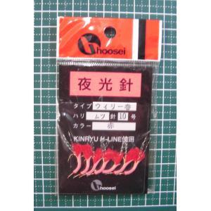 金龍H-LINE使用