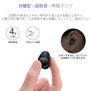 進化版Bluetooth5.0 音量調整完全 ワイヤレス イヤホン 自動ON/OFF 自動ペアリング Bluetooth イヤホン XUNH|taisei-sunflower