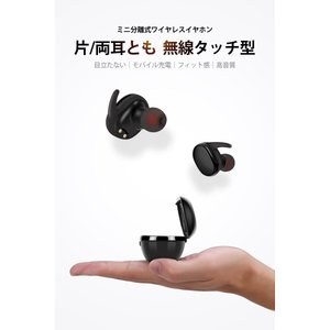 PZX Bluetooth イヤホンタッチ型左右分離型 片耳でも両耳でも使用可能 高音質 マイク付き...