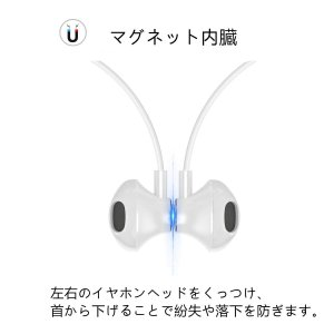 Bluetoothイヤホン ブルートゥースイヤホンBluetooth4.1 マグネット搭載 マイク付き リモコンIPX4防水 Iphone/|taisei-sunflower