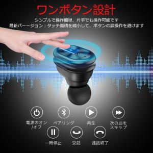 Bluetooth イヤホン 高音質 完全ワイヤレスイヤホン 超軽量 小型 スポーツ ヘッドセット ブルートゥース 片耳 両耳とも対応 マイ|taisei-sunflower