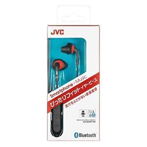 JVC HA-EB7BT ワイヤレスイヤホン Bluetooth/ランニング・スポーツ向け/高音質/防滴仕様 レッド&ブラック HA-EB7|taisei-sunflower