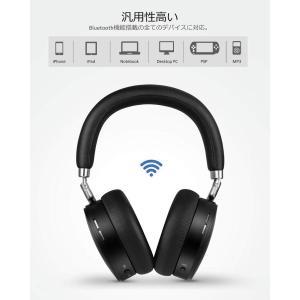 ヘッドホン bluetooth 4.2 密閉型 ワイヤレス ヘッドフォン 折りたたみ式 ANC ノイズキャンセリング 機能搭載/技適認証済み|taisei-sunflower